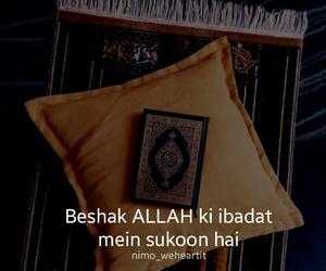 allah, greatest, and islamic image