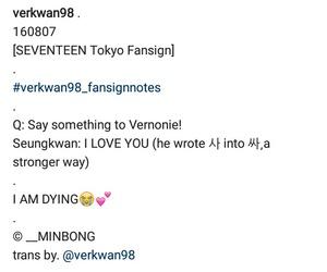 vernon, love, and seungkwan image