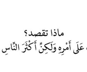عربي،, الحمدلله،, and دعاء، image