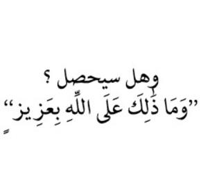 عربي،, الحمدلله،, and الدعاء_هو_العبادة، image