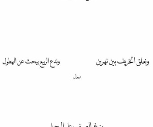 حُبْ, كلمات, and فصول image