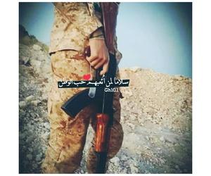 Image by العشق الإلهي