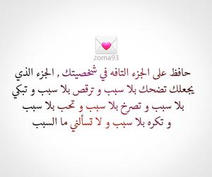 كﻻم and ﻋﺮﺑﻲ image