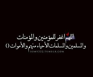 الله, ﺭﻣﺰﻳﺎﺕ, and تصًميم image
