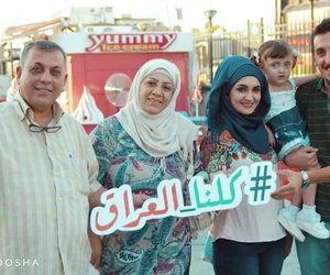 baghdad, iraq, and love image