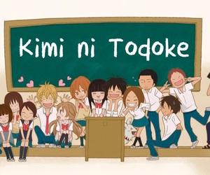 anime and kimi ni todoke image