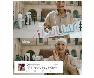 كلنا_العراق image