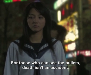 movie, japanese movie, and love exposure image