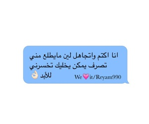 صديقي, ﺍﻏﺎﻧﻲ, and حزنً image