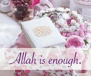 allah, islamic, and qur'an image