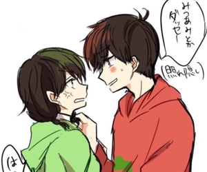 couple, choromatsu, and chorooso image