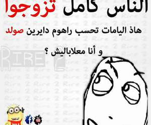 dz, hhhhhhhhhh, and funny image
