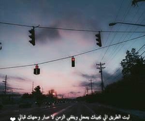 road, طريق, and الليل image