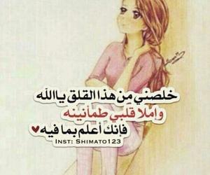 Image by حوريه