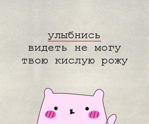 Image by Сахарова Екатерина