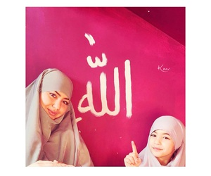 allah, mashallah, and mum image