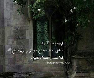 سورة الكهف, ذكر الله, and اسﻻميات image