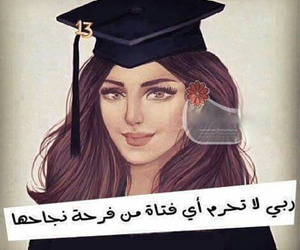 girl, graduation, and success image