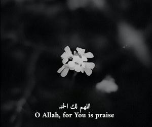 allah, islam, and كلمات image