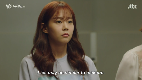image in kdrama quotes collection by cagla