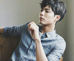 park bo gum and korean actor image