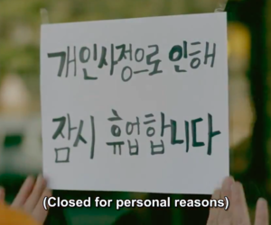 drama, kdrama, and hangul image