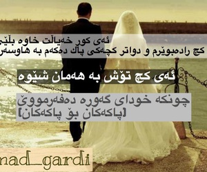 Image by Emad_gardi