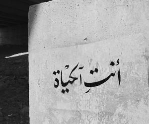 كلمات, ﻋﺮﺑﻲ, and arabic image