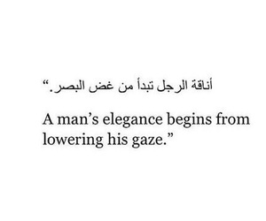 elegance, arabic, and gaze image