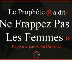 amour, femme, and islam image