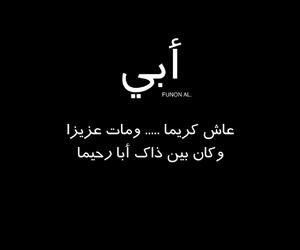 الرحمة, الحنان, and المحبة image
