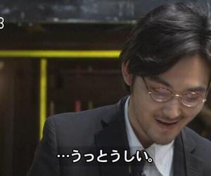 japanese, ryuhei matsuda, and 日本語 image