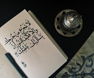 التفاؤل and mjdal7arbi image