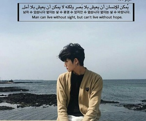 arab, korea, and quotes image