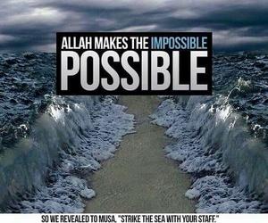 islam, allah, and miracle image