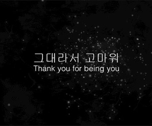 korean, quotes, and thank you image