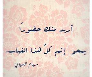 Image by سهام العبودي