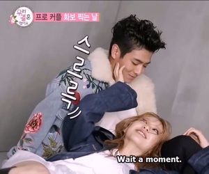 kpop, solar, and we got married image