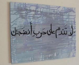 ﺑﻨﺖ, عربي عرب كتابه اقتباس, and خط عربي image