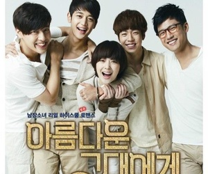 to the beautiful you, f(x), and kdrama image