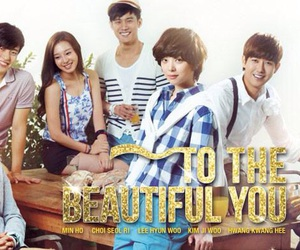 to the beautiful you image