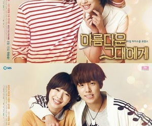 sulli, to the beautiful you, and Minho image