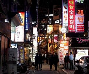 street, night, and south korea image