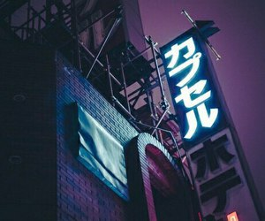purple, aesthetic, and japan image