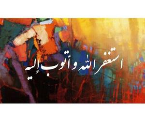 اسﻻميات, ربّي, and ذكرً image