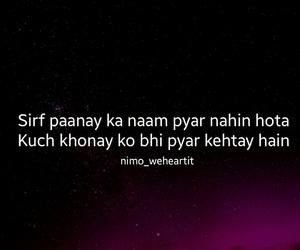 hindi, words, and urdu image