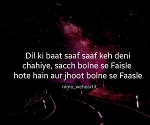 urdu, urdu quotes, and urdu words image