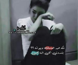 رووووووعه image