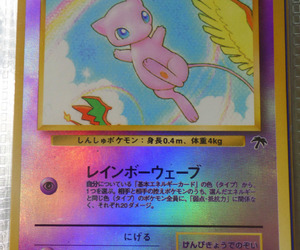 pokemon and card image