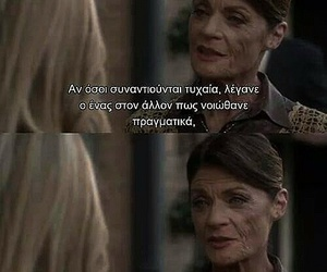 quotes, pretty little liars, and greek image